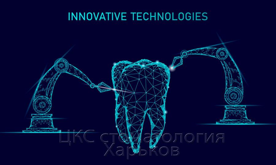 цифровыетехнологиивиниринга