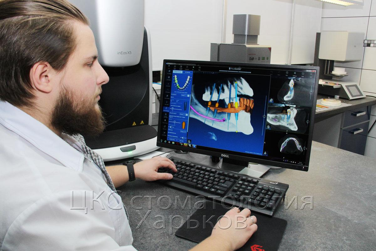 планированиеимплантологическойоперации