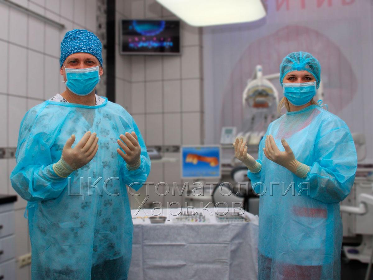 хирургимплантологстоматологияхарьков