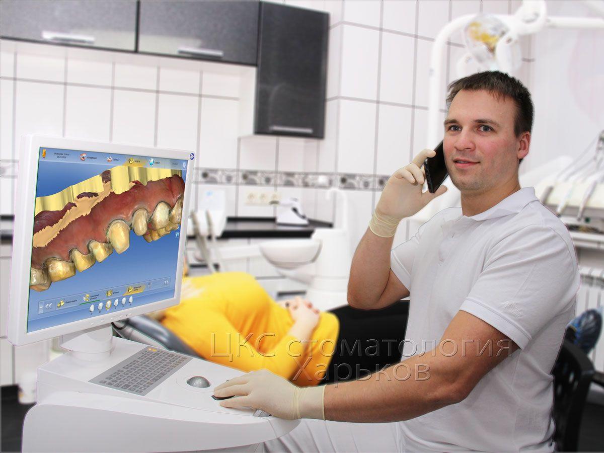 Одна стоматологическая команда для точной и качественной работы