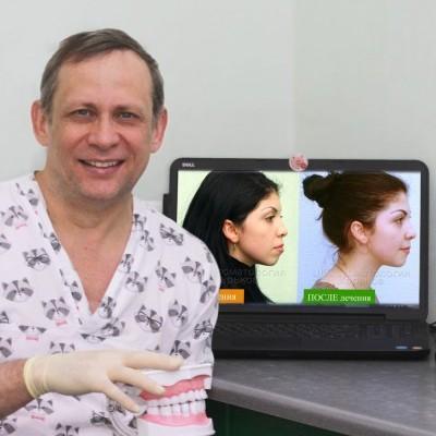 Ортодонтия Лечение брекетами Right Face